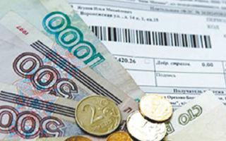 Исковое заявление об определении порядка оплаты коммунальных услуг. образец и бланк для скачивания 2020 года