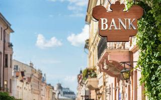 Как открыть вклад в банке за границей?
