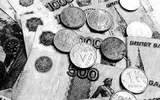 Завещательное распоряжение. образец заполнения и бланк для скачивания 2020 года