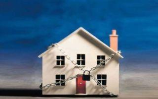 Исковое заявление о затоплении квартиры. образец и бланк 2020 года