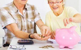 Исковое заявление о назначении пенсии. образец заполнения и бланк 2020 года