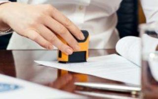 Трудовой договор на неполный рабочий день. пример и бланк 2020 года