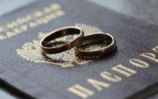 Как признать брак недействительным?