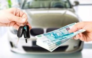 Генеральная доверенность на автомобиль. образец и бланк для скачивания 2020 года