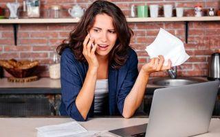 Как оплачивать коммунальные услуги при временном отсутствии?