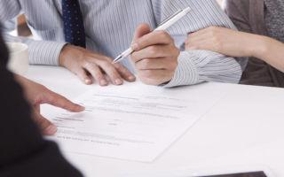 Как расторгнуть договор купли-продажи квартиры?