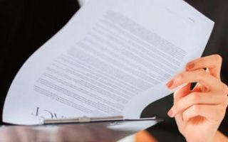 Договор займа между физическими лицами. образец и бланк 2020 года