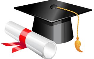 Что такое незаконченное и неполное высшее образование?