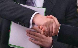 Мировое соглашение при банкротстве. образец и бланк для скачивания 2020 года