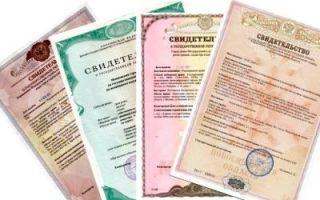 Заявление об установлении факта принадлежности документа. образец заполнения и бланк 2020 года