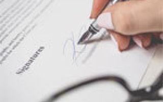 Какую информацию об условиях потребительского кредита (займа) должен размещать кредитор?