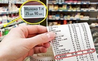 Что делать при несоответствии цен на ценниках и чеках?