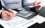 Как и в какой срок налоговый орган может взыскать задолженность по налогам?