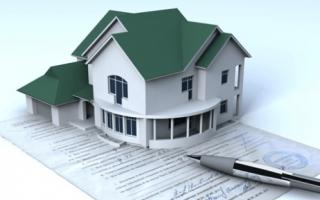 Как зарегистрировать право собственности при дарении недвижимости?
