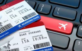 Допускаются ли ошибки в электронных билетах?