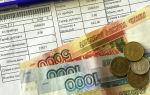Когда пересчитывают плату за коммунальные услуги?