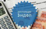 Как определяется срок нахождения имущества в собственности наследника при исчислении НДФЛ с доходов