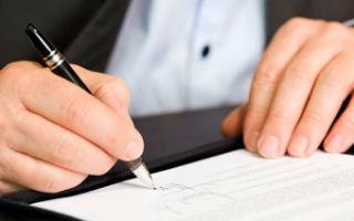 Договор займа между ооо. образец заполнения и бланк договора 2020 года