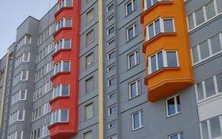Какие есть способы управления многоквартирным домом?