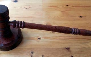 Ходатайство о замене штрафа на предупреждение. образец и бланк 2020 года