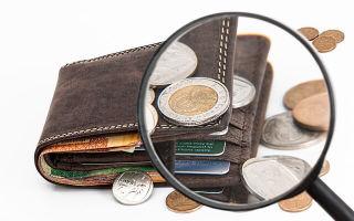 Как получить инвестиционный вычет по НДФЛ?