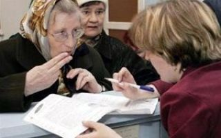 Как пенсионеру получить государственную социальную помощь?