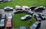 Что делать в случае самовольного захвата места во дворе жилого дома для парковки личного автомобиля?