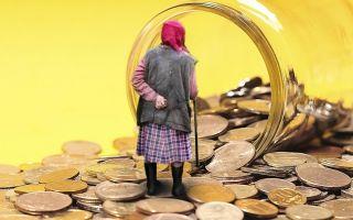 Как рассчитать накопительную пенсию?