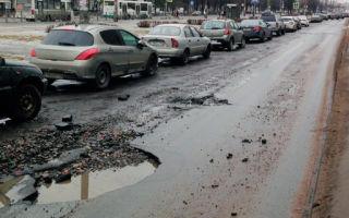 Возмещение ущерба при попадании автомобиля в дорожную яму