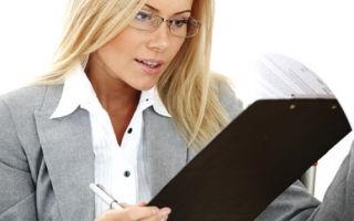 Уведомление арендодателя о расторжении договора аренды. образец и бланк для скачивания 2020 года