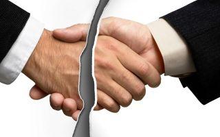 Исковое заявление о признании договора дарения недействительным.образец и бланк 2020 года