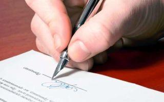 Как признать договор социального найма недействительным?