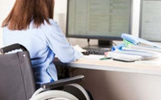 Какой существует социальный пакет для инвалидов