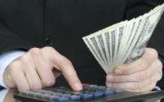 В каких случаях работодатель вправе производить удержания из заработной платы?