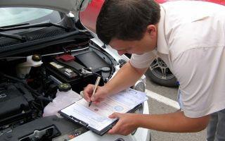 Акт осмотра транспортного средства. образец заполнения и бланк 2020 года