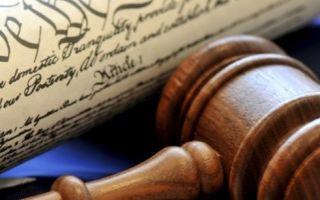 Исковое заявление о признании права собственности на долю в наследственном имуществе. образец и бланк 2020 года
