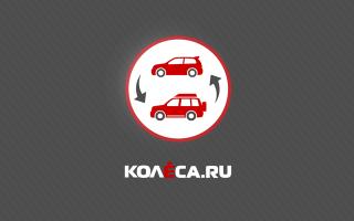 Продажа автомобиля по «trade-in»