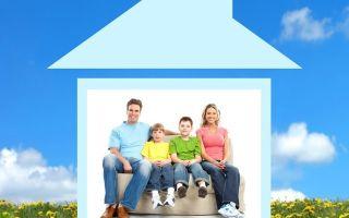 Как получить имущественный вычет по НДФЛ при продаже недвижимости, находящейся в долевой собственности?