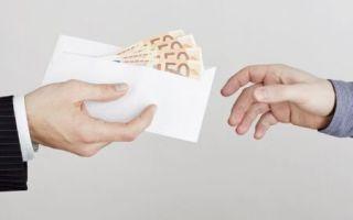 Жалоба в налоговую инспекцию на работодателя. образец и бланк для скачивания 2020 года