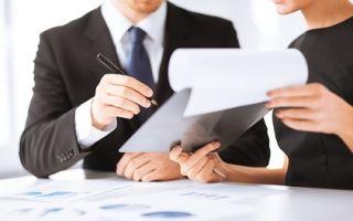 Письмо о задолженности. образец и бланк для скачивания 2020 года