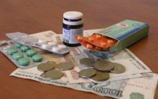 Как отказаться от набора социальных услуг и получить денежную компенсацию?