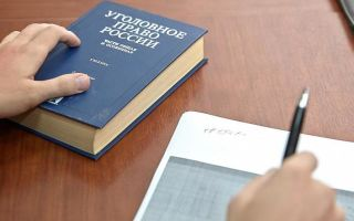 Жалоба на адвоката. образец заполнения и бланк для скачивания 2020 года