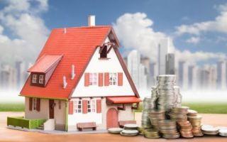 Какие вычеты и обязанности по ндфл предусмотрены при продаже квартиры и другого недвижимого имущества?