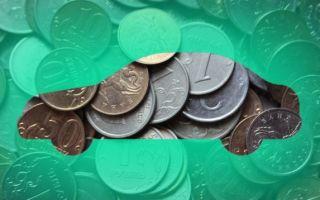 Как определить расчетную ставку транспортного налога