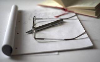 Акт о выявленных недостатках. образец и бланк для скачивания 2020 года