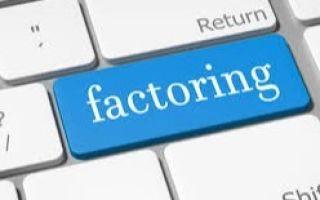 Договор факторинга. образец заполнения и бланк 2020 года