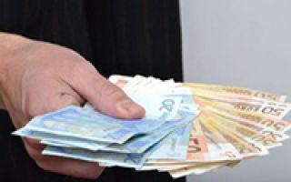 Как вернуть деньги за туристическую путевку