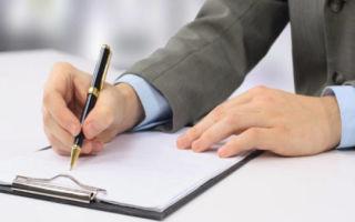 Претензия по задолженности по договору. образец заполнения и бланк 2020 года