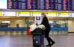 Как вернуть полную стоимость авиа- или железнодорожного билета