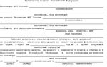 Как получить справку (КНД 1160077) о подтверждении неполучения (получения) социального налогового вычета?